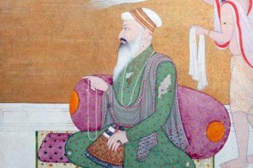 Who is Guru Ram Das?